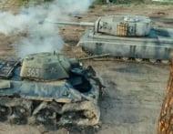 разорванные танки