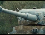Белый Тигр: маска орудия