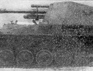 vespe-105mm